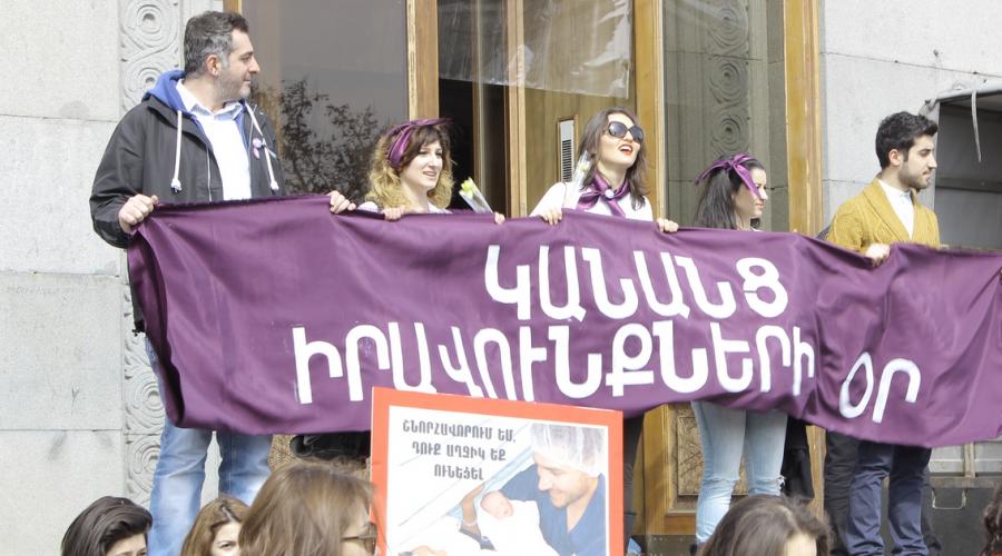 Կանանց իրավունքների օր. Ֆեմինիստ պլատֆորմ