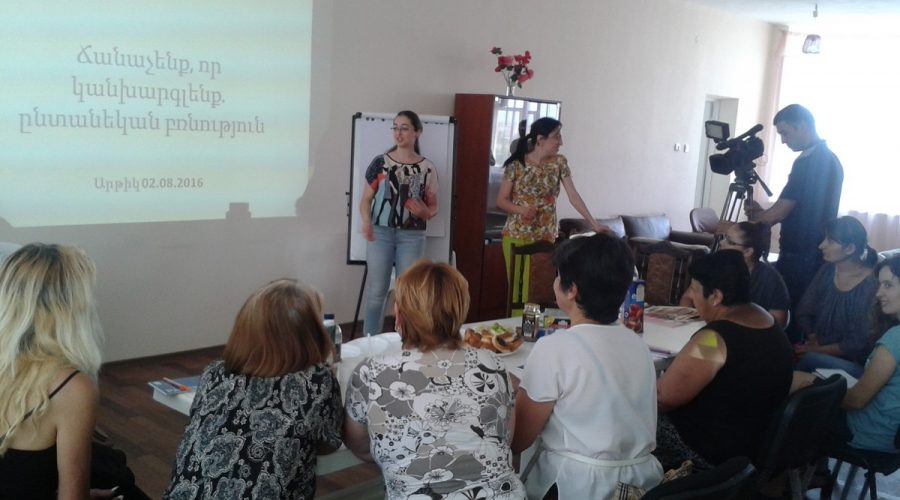 Training with women in Artik