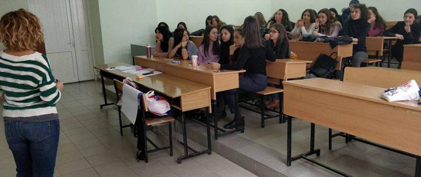 Նոր դասընթացներ համալսարաններում