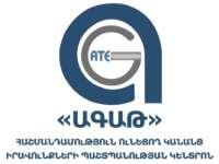 agat-logo-hy